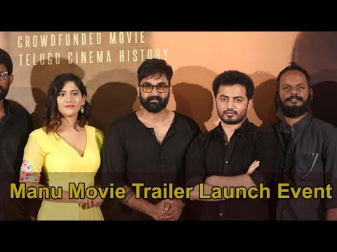 Manu Telugu Movie  Trailer Launch Event  | Raja Goutham | Phanindra Narsetti | YOYO TV Channel