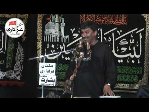 Zakir Ghulam Abbas Ratan I 8 Muharram 2018 I ImamBargah Shah Yousaf Gardez Multan