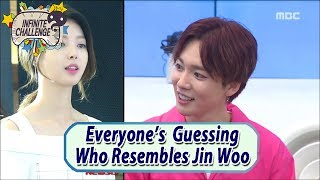 [Infinite Challenge] Everyone's Guessing Who Resembles Jin Woo 20170520