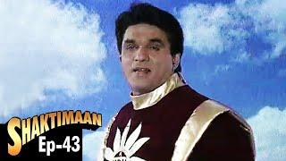 Shaktimaan - Episode 43