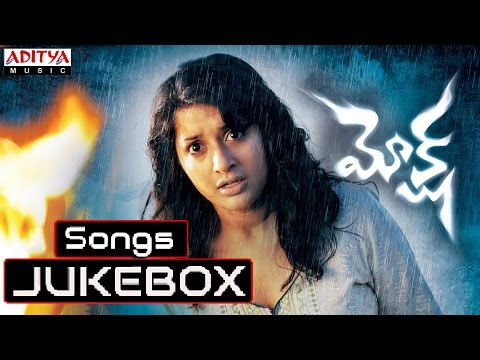 Moksha Full Songs Jukebox | Rajiv Menon, Meera Jasmine