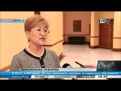 Депутаты против повышения пенсионного возраста