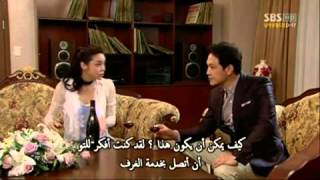مسلسل كوري coffee house ح4