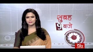 Hindi News Bulletin | हिंदी समाचार बुलेटिन – June 11, 2018 (9 am)