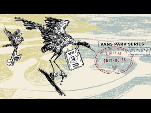 LIVE: Shanghai, China | 2019 Men's & Women's Pro Tour Finals, 2019 Vans Park Series
