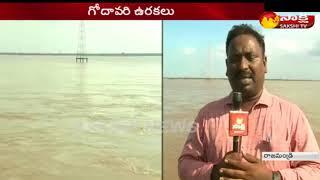 Heavy Flood Water Inflows to Dowleswaram Barrage || దవళేశ్వరం వద్ద గోదావరి పరుగులు