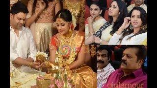 Actress Jyothi Krishna Marriage Video - Suresh Gopi - Bhavana - Mia George Attends