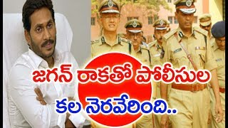 AP Govt Green Signal To Police Demand | Week Of Issue | MAHAA NEWS