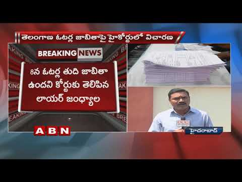 HC hearing on irregularities in Telangana voters list | Updates | ABN Telugu