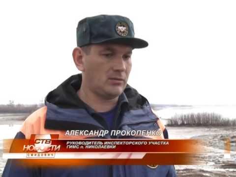 какие лодки не надо регистрировать в гимс в 2016 году в украине