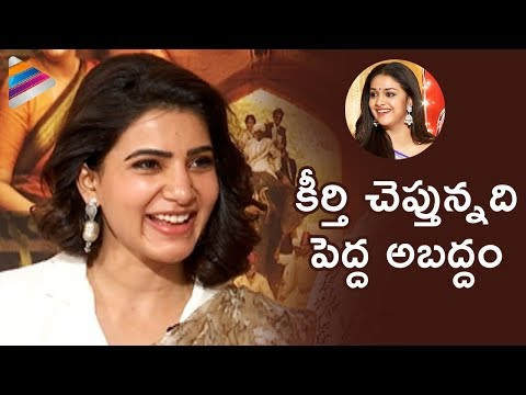 Samantha & Keerthy Suresh Funny Argument | Mahanati Movie Interview | Dulquer | Vijay Deverakonda
