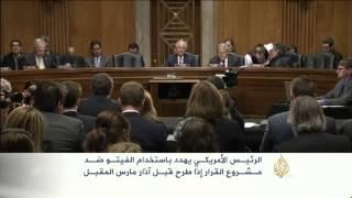 واشنطن ترحب بعدم فرض عقوبات على إيران