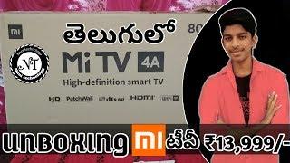 Mi tv 4a 32 inches unboxing & overview || xioami tv 4a || in telugu || nani .