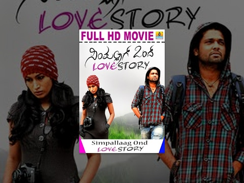 Simple Aag Ond Love Story Full Length Movie - Full Hd video