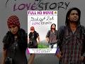 Simple Aag Ond Love Story   HD Full Length Movie   Rakshith Shetty, Swetha Srivatsav