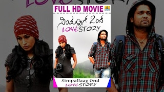 Simple Aagi Ondu Love Story - Simple Aag Ond Love Story Full Length Movie - Full HD