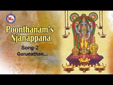 Gurunathan - Poonthanam's Njanappana video