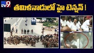 Tamil Nadu shuts down against firing on Anti-Sterilite protestors