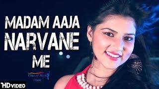 Madam Aaja Narvane Me   Mohan Sharma Sudkaniya, Dipra Mishra   Latest Haryanvi Songs 2017   VOHM