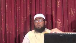 হাদীস এবং সুন্নাহের মধ্যে পার্থক্য/Difference between Hadith and Sunnah, by Maulana Lutfur Rahman