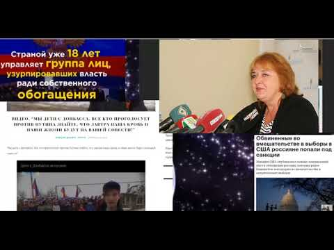 Елена Васильева: Европа накануне выборов Путина