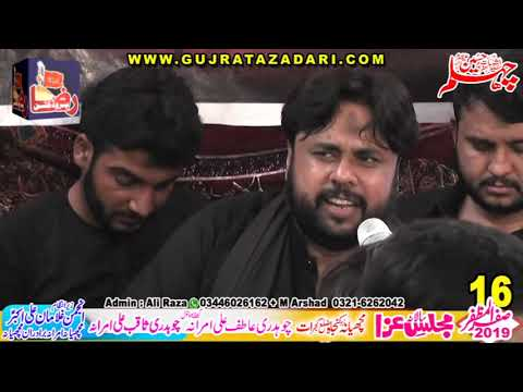 Qurban Jafri part 2 | 16 Safar 2019 | Machiana Gujrat || Raza Production