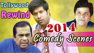 tollywood rewind 2014 - telugu back 2 back comedy scenes