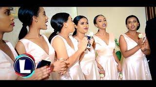 Hagos Berhe - Elil Endo Bela  / Ethiopian Tigrigna Music 2019 (Official Video)