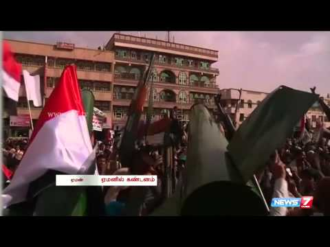 Houthi supporters marched in Sanaa in protest of war | World | News7 Tamil
