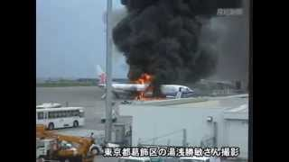 Worst Commercial Airplane Accidents Caught on Camera