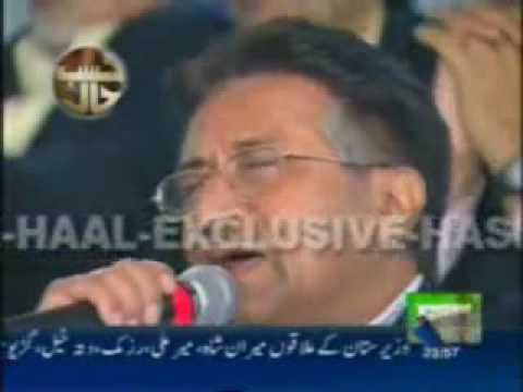 PerveZ  MushaRRAF singing WiTh AunTy ShamEEM TakING his cLASS!!!