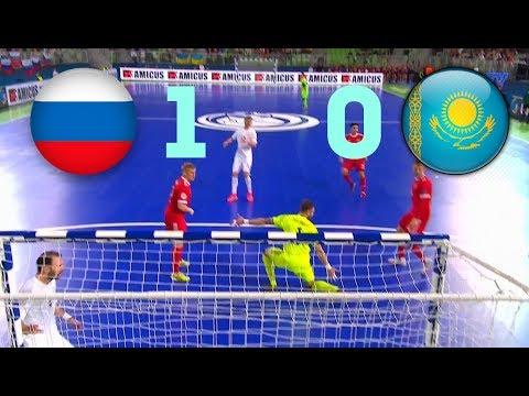 Обзор. Россия VS Казахстан. Футзал. Матч за 3-ье место. EURO 2018. Лучшие моменты матча!