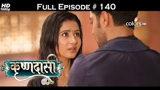Krishnadasi - 5th August 2016 - कृष्णदासी - Full Episode(HD)