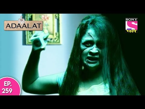 Adaalat - अदालत  - Episode 259 - 8th June, 2017 thumbnail