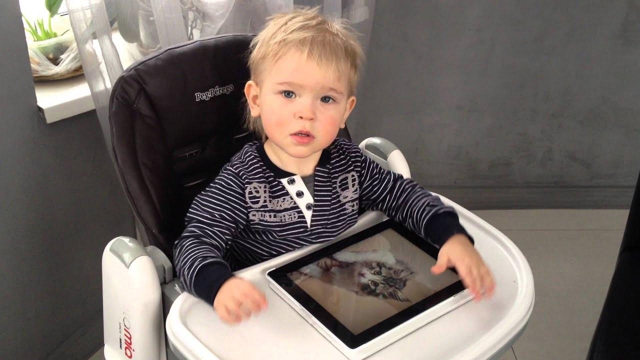 Ребенку 1 год и 5 месяцев фото