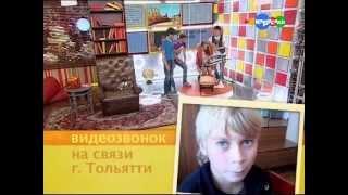 Служба спасения домашнего задания - Выпуск 08