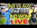 Match Highlights: India vs Australia 2nd ODI ,IND Won By 50 Runs. MP3