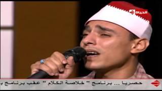 الحياة| بوضوح - الشيخ \ محمد السوهاجي ... يبدع بصوته الرائع وإبتهال عن الإسراء والمعراج