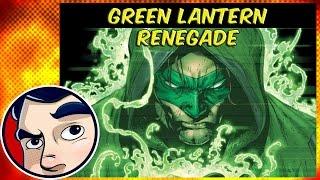 "Green Lantern ""Renegade"" (Black Hands Return!) - Complete Story"