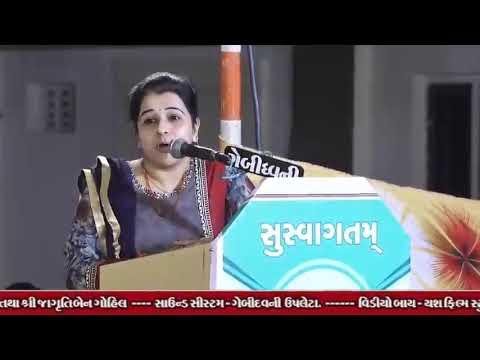 Prof. Dr. K R Bharad Live Stream