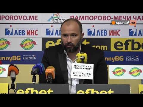 Левски може да играе с Уест Хам за мача в чест на Гунди