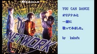 TMネットワークのYou Can Danceをオリジナルと一緒に歌ってみた  by kakefu