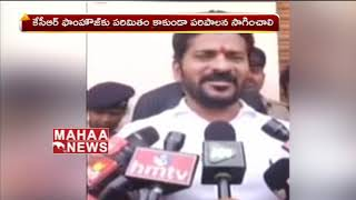 Revanth Reddy About CM KCR Ruling In Telangana | Mahaa news
