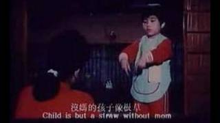 Mama hao - Mother Love Me Once Again (1988)