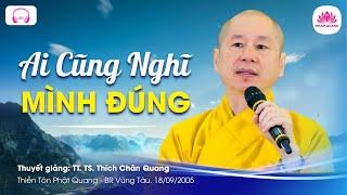 03 Ai C Ng Ngh  M Nh   Ng  Tt Th Ch Ch N Quang