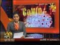 Hiru TV News 9.55 PM 02-04-2020