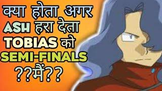 What if Ash beat Tobias in Sinnoh league(In Hindi)