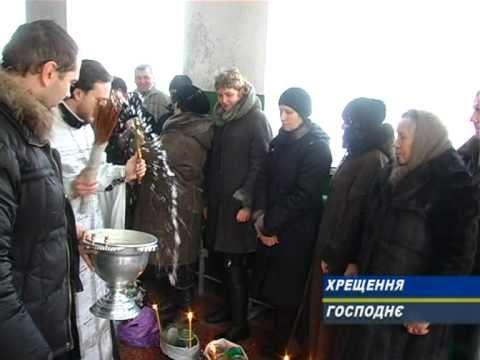 Cюжет Крещение (г.Первомайский)