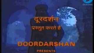 Bhootnath Old doordarshan serial(12)