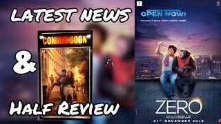 zero latest news। and half review। zero Shahrukh Khan। Bollywood news